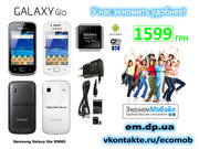 Android based phone - Samsung Gio (S5660)